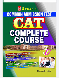 Upkar's common admission test CAT complete course ebook download .