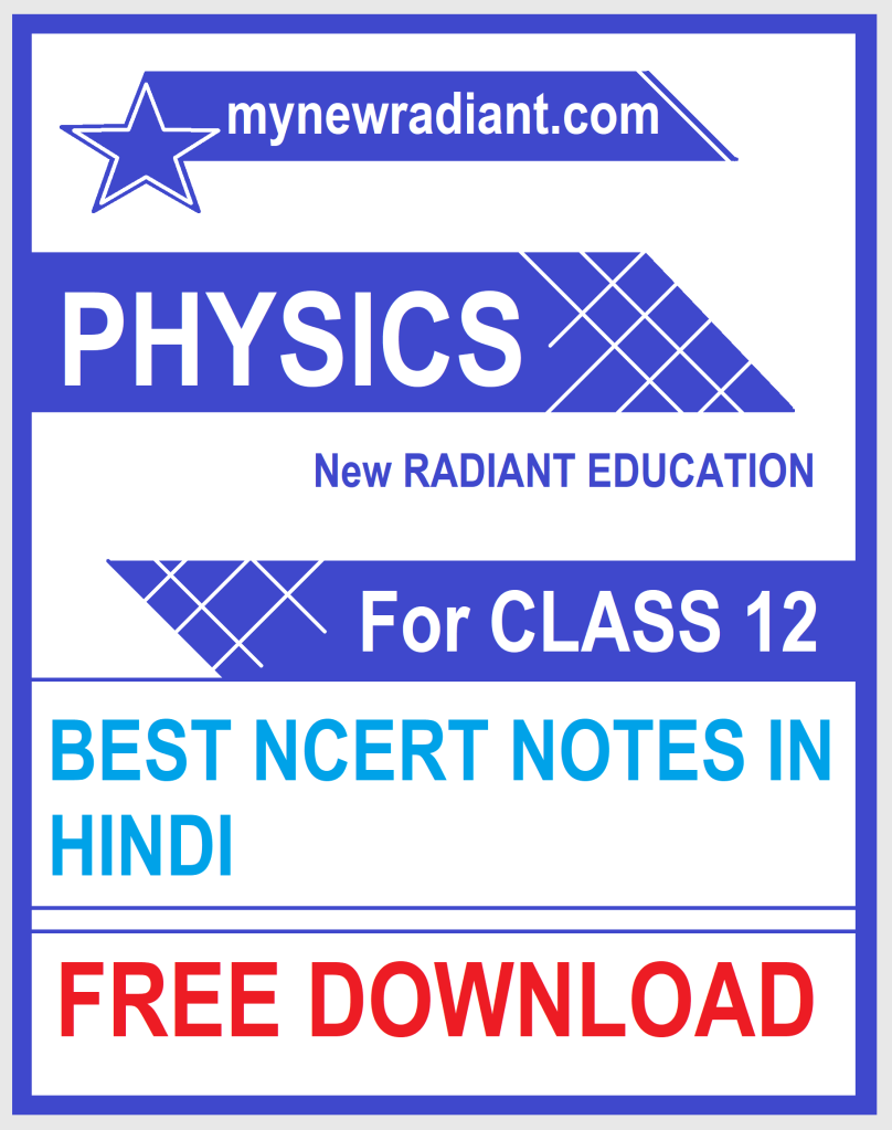 BEST FREE NOTES