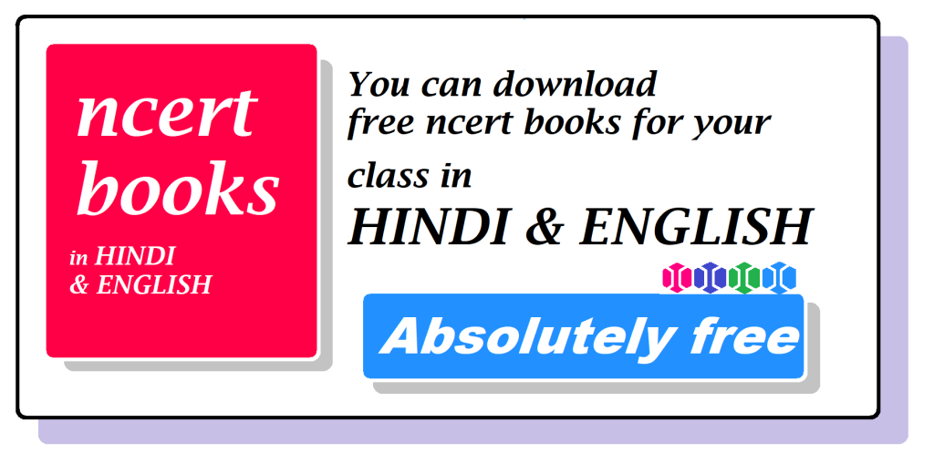 ncert books free download
