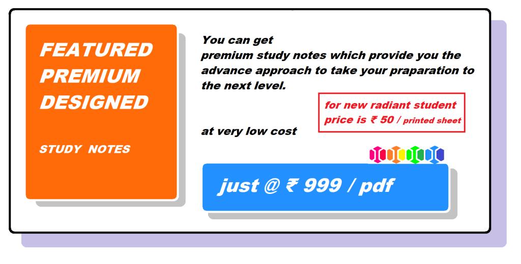 featured premium