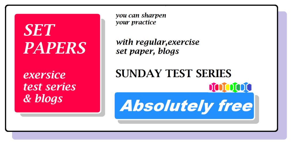 sunday test series